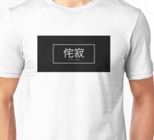 Wabi-sabi Unisex T-Shirt