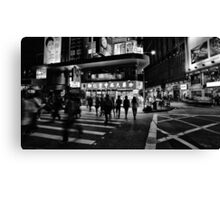 Mong Kok, Kowloon street crossing Canvas Print
