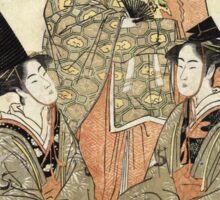 Furyu Onna Shikisanba - Toyokuni Utagawa - 1788 - woodcut Sticker