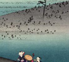 Futagawa - Hiroshige Ando - 1833 - woodcut Sticker