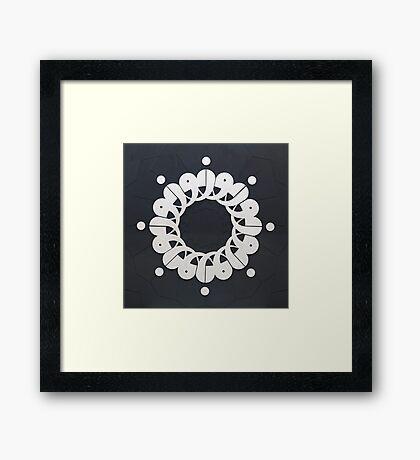 Light (Noor) Framed Print