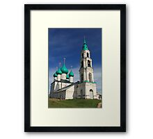 old Russian church Framed Print