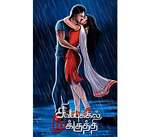 Kissing in the Rain:Sivappu Kal Mookuthi Tamil Comics Merchandise Photographic Print