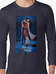 Kissing in the Rain:Sivappu Kal Mookuthi Tamil Comics Merchandise Long Sleeve T-Shirt
