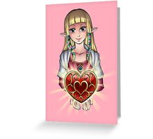 Skyward Sweethearts - Zelda Greeting Card