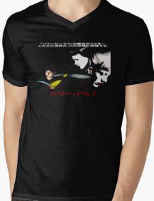 DL / LH / JPN Mens V-Neck T-Shirt