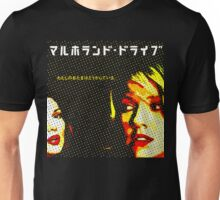 DL / MD / JPN Unisex T-Shirt
