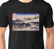 'Banana Plantation at Chuto' by Katsushika Hokusai (Reproduction) Unisex T-Shirt