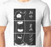 goodnight, punpun. Unisex T-Shirt