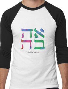 """""""Ahava"""" Love 32C Men's Baseball ¾ T-Shirt"""