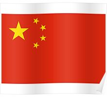 China Flag Sticker - Big Red Chinese Duvet Cover - Sport Team T-Shirt Poster