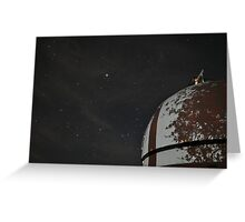 MBO Dome with Sirius and tree shadow Greeting Card