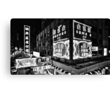 Kowloon, Mong Kok, Neon  Canvas Print