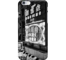 Kowloon, Mong Kok, Neon  iPhone Case/Skin