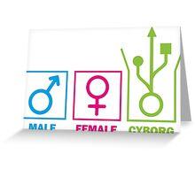 Gender Identification Greeting Card