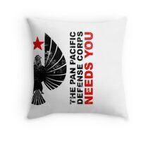 Pan Pacific Defense Corps Throw Pillow