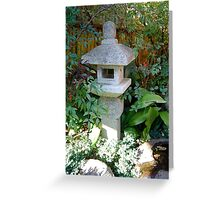 Japanese Lantern Sculpture Greeting Card