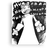 Doctor Horrible - Non Transparent Evil Laugh Metal Print