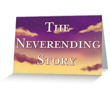 The Neverending Story Clouds Greeting Card
