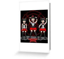 """Baby """"Pixel"""" Metal !! (black) Greeting Card"""