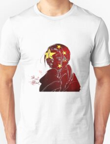 China and His Flag Unisex T-Shirt