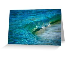 Shades of Blue and Green... Greeting Card