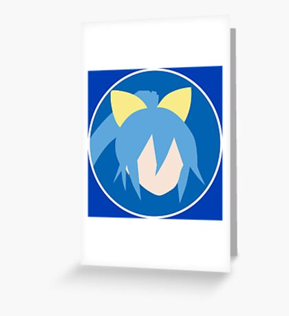 Adventurer of Ages Greeting Card