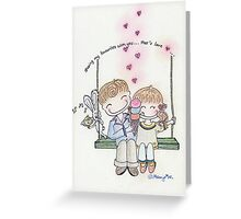 My dream is ice-cream Greeting Card