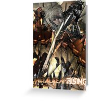 Metal Gear Rising: Revengeance - Raiden  Greeting Card