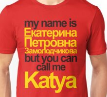 my name is  Unisex T-Shirt