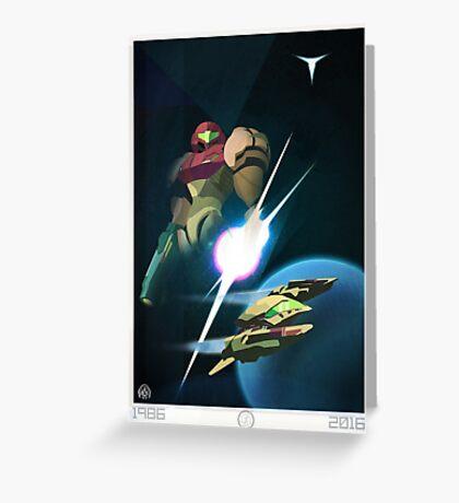 30 Years - Metroid Greeting Card