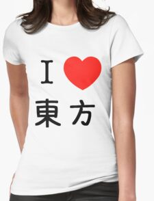 I Love Touhou (東方) Womens Fitted T-Shirt