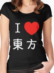I Love Touhou (東方) Women's Fitted Scoop T-Shirt