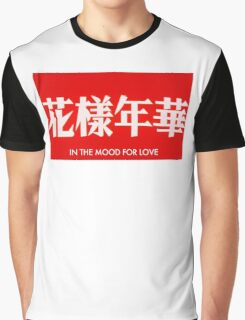 In the Mood for Love Graphic T-Shirt