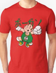 Cartoon Andy Rhodes with Green Writing Unisex T-Shirt