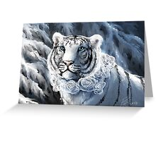 January tiger Greeting Card
