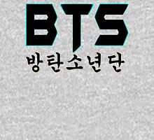 ♥♫BTS-Bangtan Boys K-Pop Clothes & Phone/iPad/Laptop/MackBook Cases/Skins & Bags & Home Decor & Stationary♪♥ Hoodie
