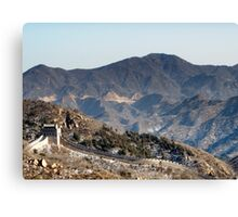 first frost at the great wall Canvas Print