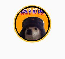Rush b no stop Unisex T-Shirt