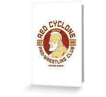 Street Fighter 2 Zangief Inspired Wrestling School Greeting Card