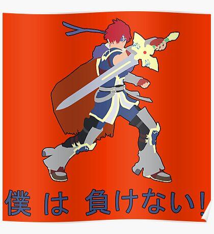 ROY    Super Smash Taunts   Boku wa makenai! Poster