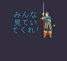 MARTH | Super Smash Taunts | Minna, miteite kure! Unisex T-Shirt
