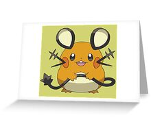 Dedenne Greeting Card