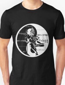 Chenrezig (White) T-Shirt