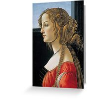 Sandro Botticelli, Portrait of a young lady Greeting Card