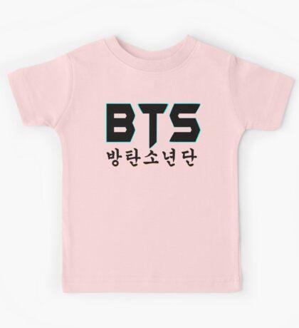 ♥♫BTS-Bangtan Boys K-Pop Clothes & Phone/iPad/Laptop/MackBook Cases/Skins & Bags & Home Decor & Stationary♪♥ Kids Tee