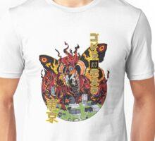 Monster VS Monster Unisex T-Shirt