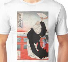 Heishokoku Kiyomori - Yoshitoshi Taiso - 1880 - woodcut Unisex T-Shirt