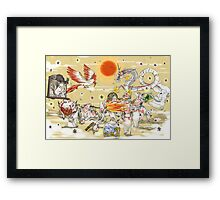 All Gods Framed Print