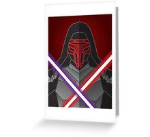 dark warrior Greeting Card